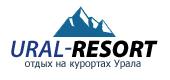 UralResort - турфирма в Челябинске